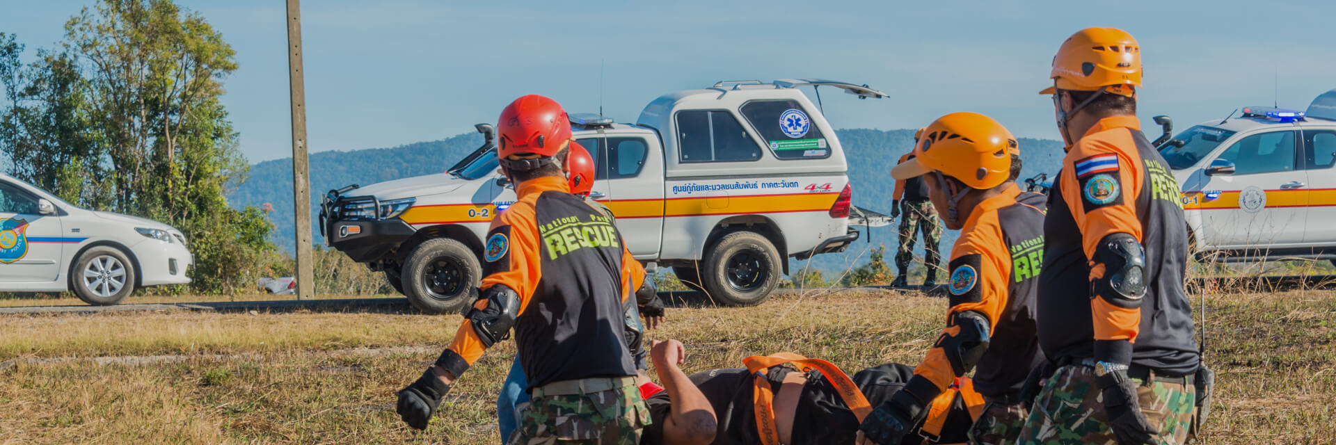 Чрезвычайные ситуации Определяйте местоположение пропавших людей и тактически реагируйте в чрезвычайных ситуациях.